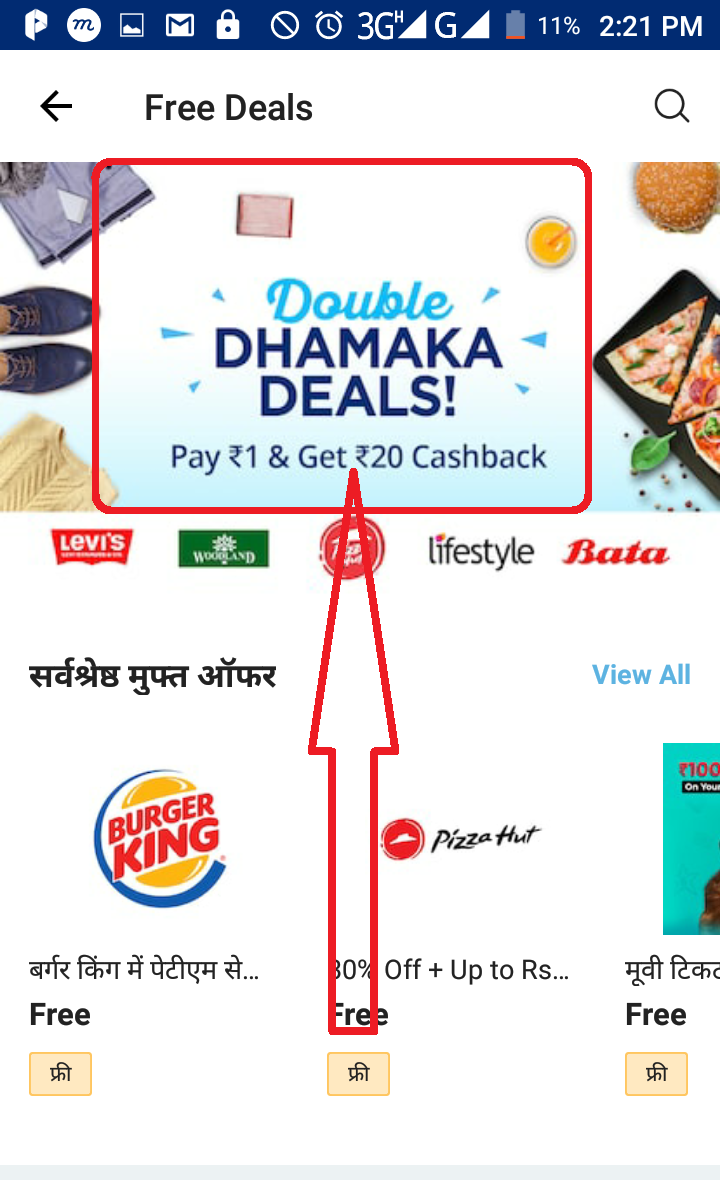 Real paytm money, Get 20 rupees paytm cashback in 1 rupee only in 60