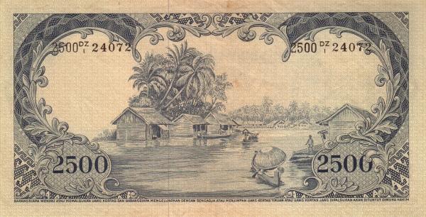 2500 rupiah 1958 belakang