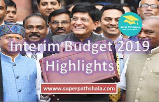 Interim Budget 2019 Highlights in Hindi