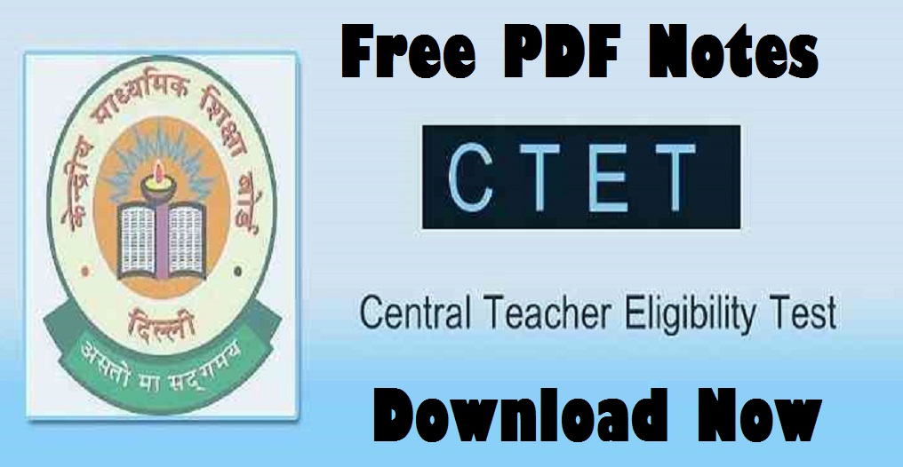 CTET 2019 Study Material Free PDF | English & Hindi Medium