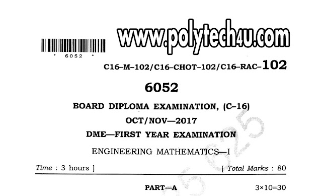PREVIOUS C16 ENGINEERING MATHEMATICS QUESTION PAPERS SBTET AP