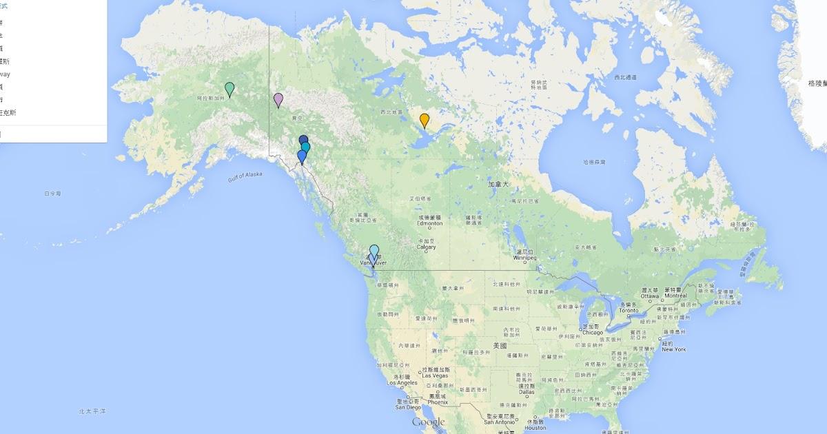 Venus遊世界: 加拿大卑詩省及育空地區2015--行程規劃及極光資訊