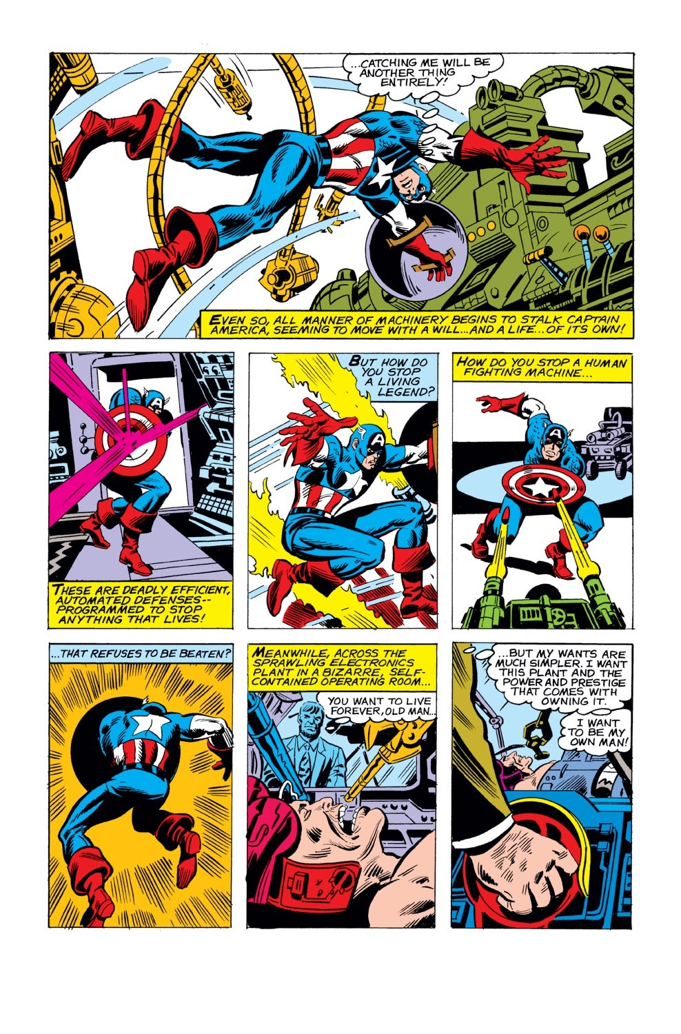 Captain America (1968) Issue #243 #158 - English 13