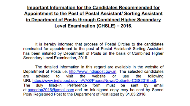 SSC official Notice regarding Appointment to the post of PA/SA through CHSL 2016