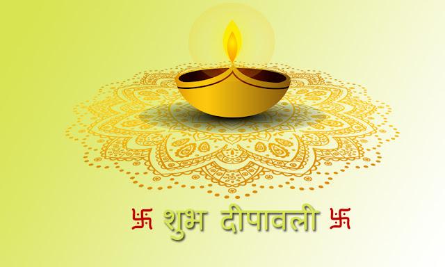 happy-diwali-deepavali-messages-quotes-2018