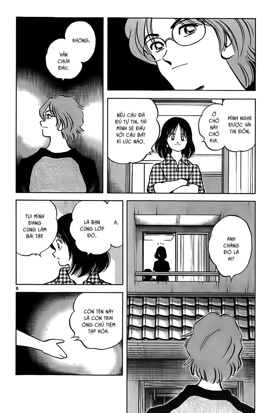 Katsu! chương 011: a, nhớ rồi! trang 8