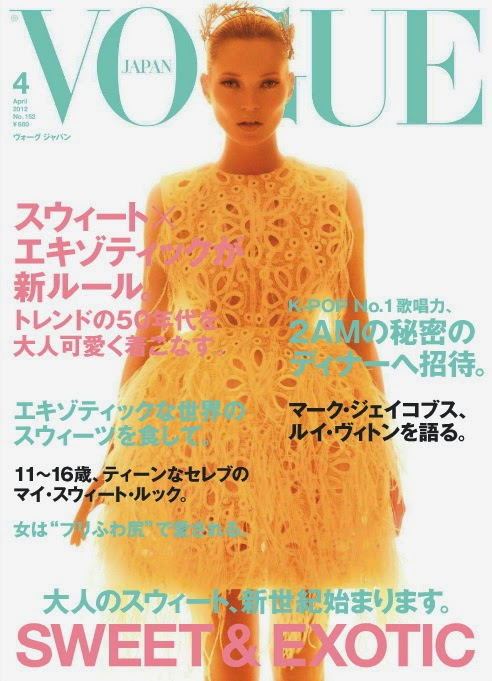 Vogue Japan April 2012 Kate Moss by Mert and Marcus