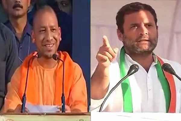 rahul-gandhi-advise-yogi-adityanath-to-close-government-hospitals