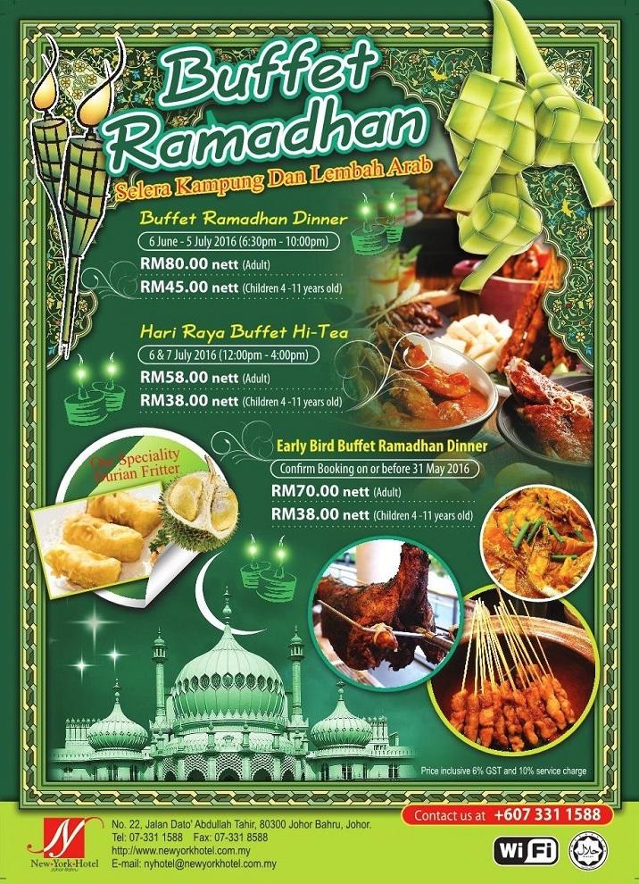 Buffet Ramadhan 2016 New York Hotel
