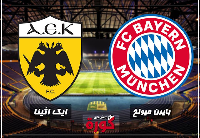 bayern-munich-vs-aek-athens