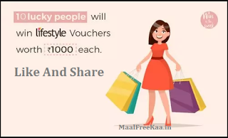 Free loot Lifestyle Vouchers