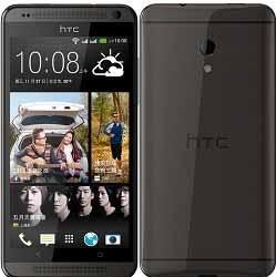 HTC 820G VE 820PI MT6592 YAZILIM TURK DIL