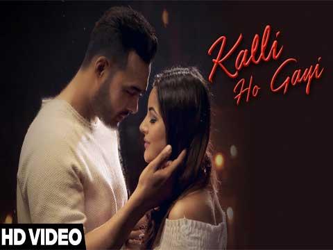 Kalli Ho Gayi Lyrics - Harvy Sandhu