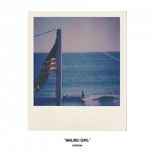 平井大 - Malibu Girl
