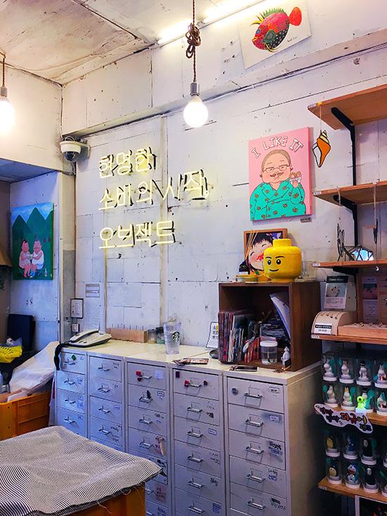 object store, hongdae, seoul