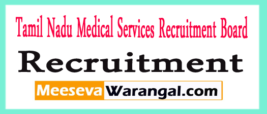 TN MRB Recruitment 2017