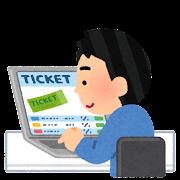 ネットでチケットを買う人のイラスト(男性)