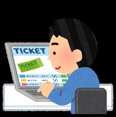 チケットを買う人のイラスト(男性)