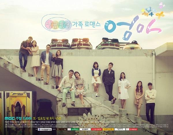 2015年韓劇 媽媽線上看