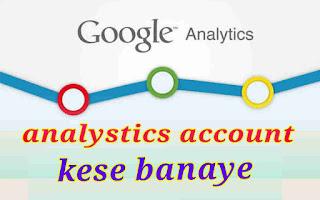 Blog ke liye analytics account kaise banaye 1