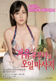 Hope of Breast (2018)