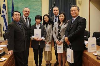 Συνάντηση με αντιπροσωπεία βουλευτών Νοτίου Κορέας