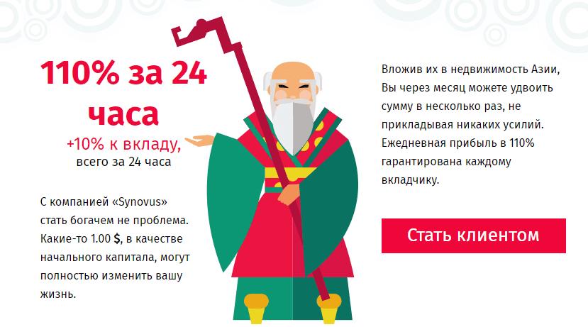 Инвестиционные планы Synovus
