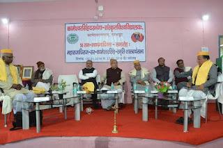 debate-in-darbhanga-sanskrit-university