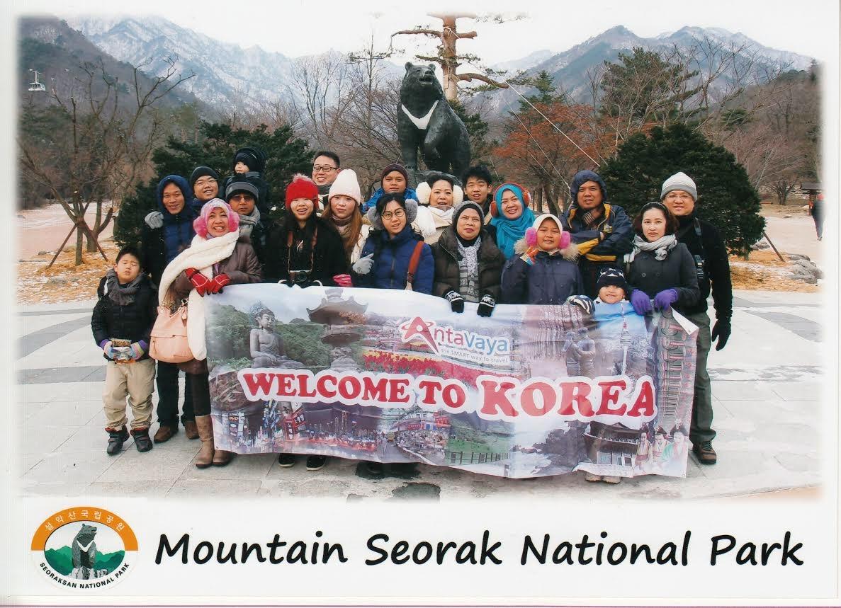 south korea winter trip day 4 part 1 mt sorak pink. Black Bedroom Furniture Sets. Home Design Ideas