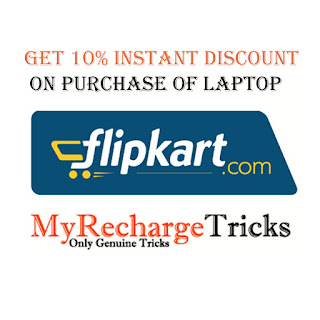 Flipkart Discount Offer