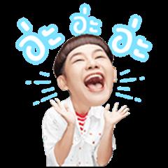 DJ Nui: Ah Ah Ah