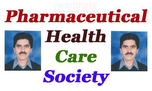 pharmaceutical health care society