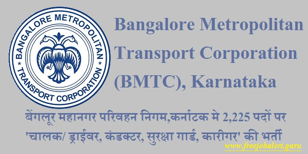 Bangalore Metropolitan Transport Corporation, Karnataka, Bangalore Roadways, Transport Recruitment, Transport, 10th, Driver, Conductor, security Guard, Latest Jobs, bmtc logo