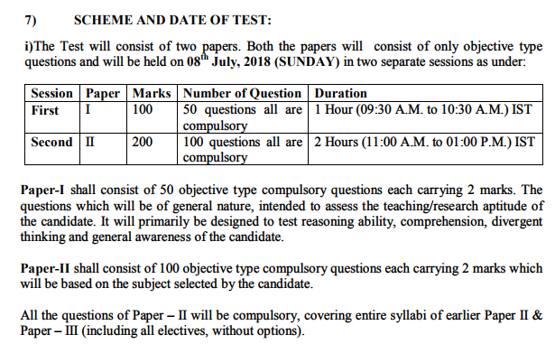 UGC CBSE NET 2018 EXAMINATION