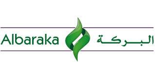 Al-Baraka micro crédit recrute Maroc