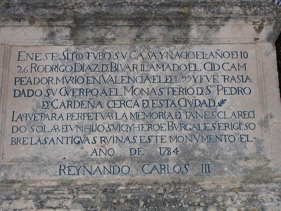 imagen_cid_burgos_solar_monumento