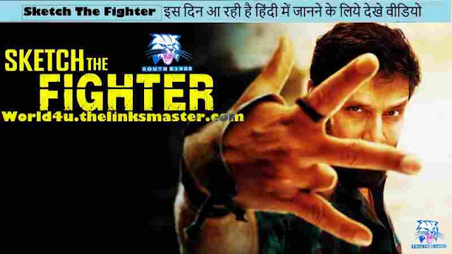 Sketch (Sketch The Fighter) Hindi Dubbed Full Movie Release Date Confirm | Vikram