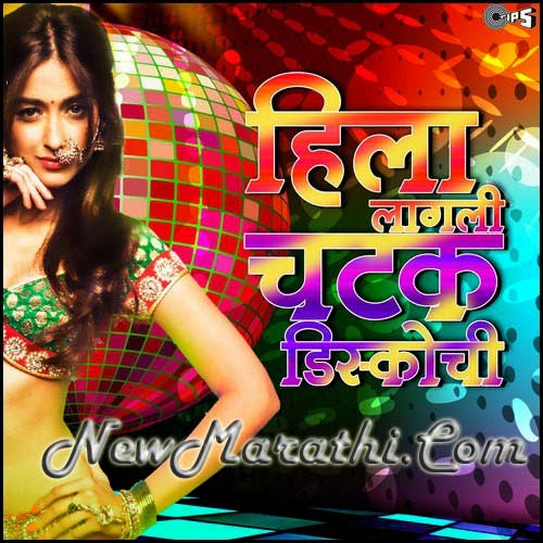 Garva marathi video song download - iteco-m ru