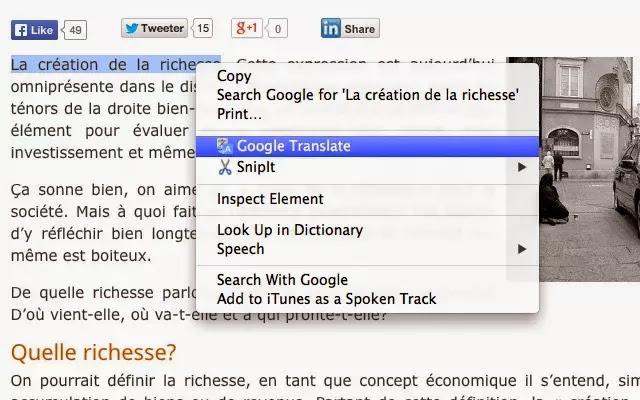 تحميل ترجمة جوجل كروم Google Translate