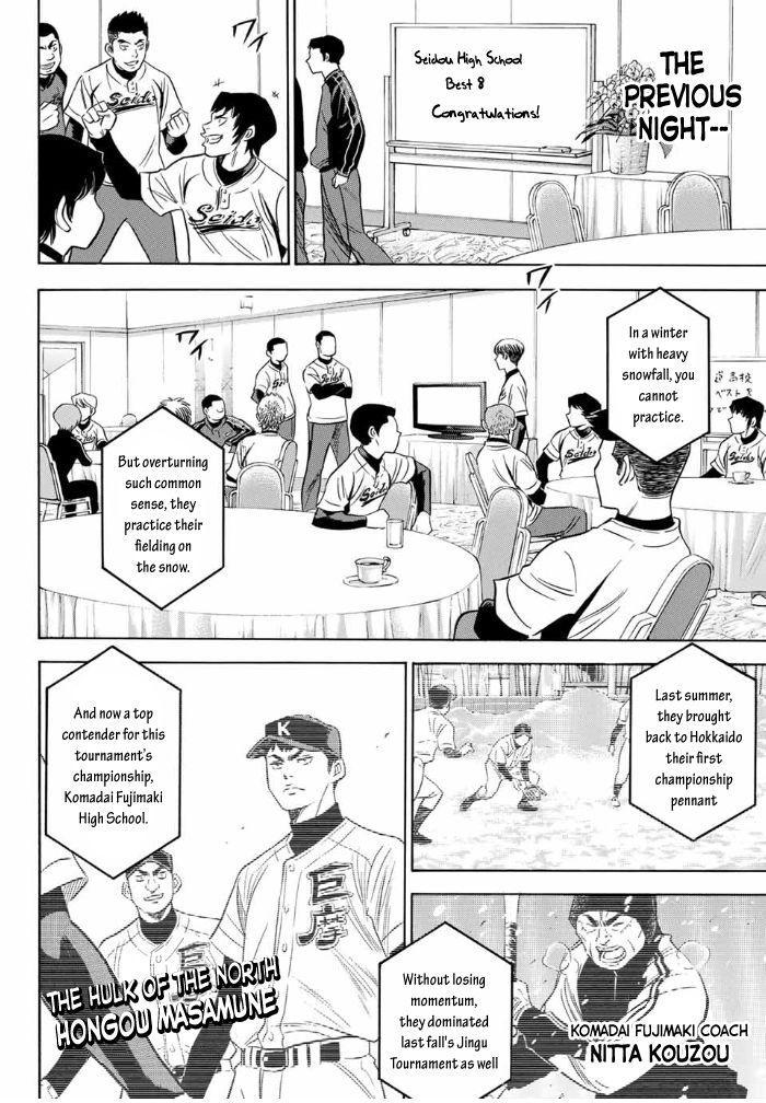 Daiya no A - Act II - Chapter 4