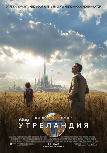Tomorrowland (2015) Free Download