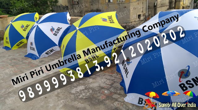 Commercial Umbrella Manufacturing Company in Delhi, Commercial Umbrella Manufacturing Company in Noida, Commercial Umbrella Manufacturing Company in Gurgaon, Commercial Umbrella Manufacturing Company in Faridabad, Commercial Umbrella Manufacturing Company in Ghaziabad, Commercial Umbrella Manufacturing Company in Gurugram