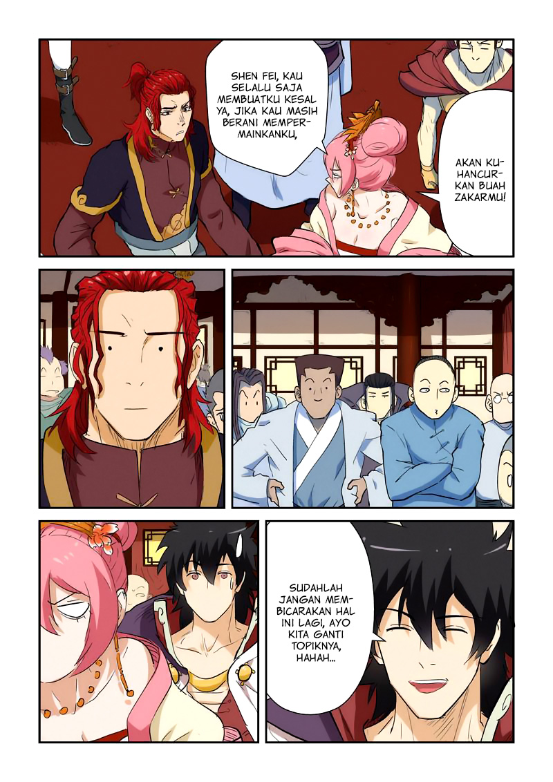 Tales of Demons and Gods Chapter 138