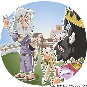 The Lord rejects Saul as king