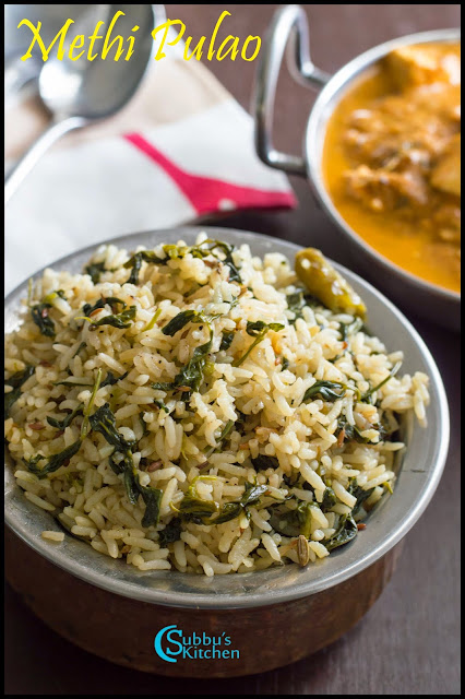 Methi Pulao Recipe | Vendaya Keerai Pulao Recipe