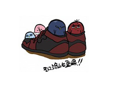 Sepatu Aomine Kagami
