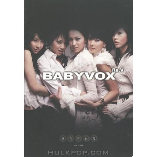 BABY V.O.X Re.V – 오(五).가(歌).무(舞).세(世).경(炅)