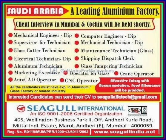 Gulf Jobs Bank: Vacancies for a leading Aluminium Factory KSA