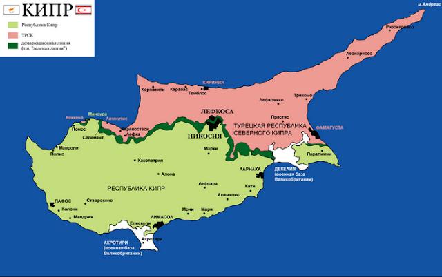 Chipre invita a explotar petróleo y gas