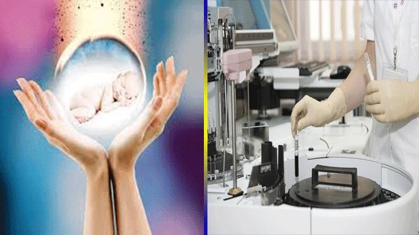 التلقيح المجهري